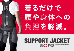 SUPPORT JACKET