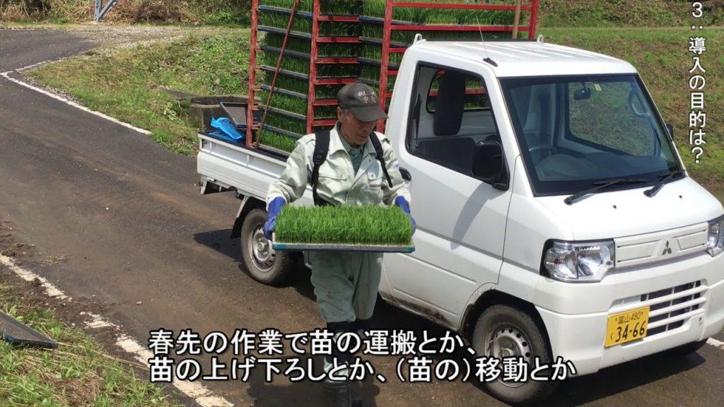 農業組合法人岩木営農様の声