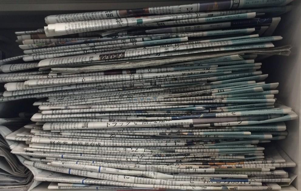 DONのM2M講座 第2回 新聞という媒体を例にして、蓄積された情報の価値を考える