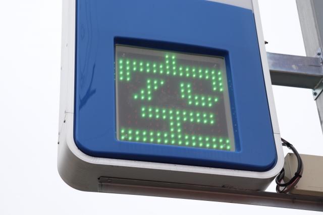 駐車場の稼働率向上・計算方法